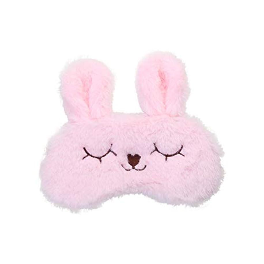 麦芽深い慢HEALIFTY 睡眠マスクウサギぬいぐるみ目隠しコールドホットコンプレッションスリープアイマスクカバーかわいいアイシェイド(ピンク)