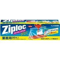 ジップロック スタンディングバッグ ダブルジッパ- 20枚