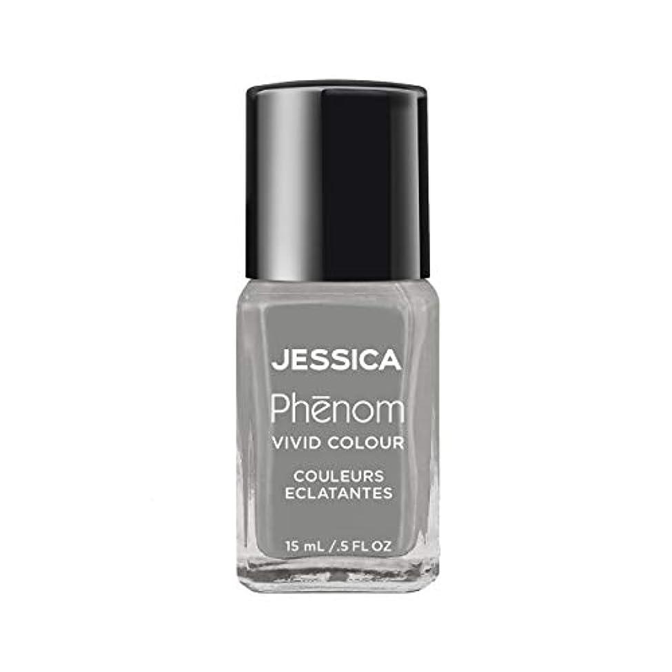 有益小石おいしいJessica Phenom Nail Lacquer - Downtown Chic - 15ml / 0.5oz