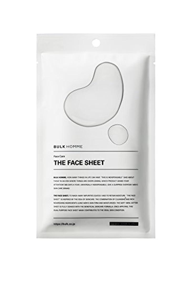 テクスチャーお客様十分ではないバルクオム THE FACE SHEET フェイスシート(低刺激 拭き取り化粧水)10枚