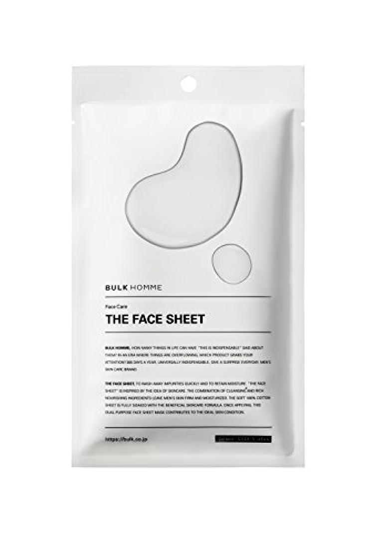 間欠メロドラマ地域バルクオム THE FACE SHEET フェイスシート(低刺激 拭き取り化粧水)10枚