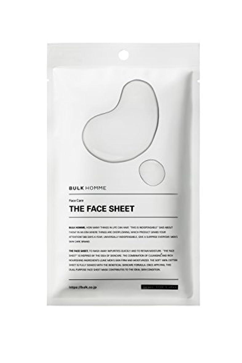 タンカー楕円形変数バルクオム THE FACE SHEET フェイスシート(低刺激 拭き取り化粧水)10枚
