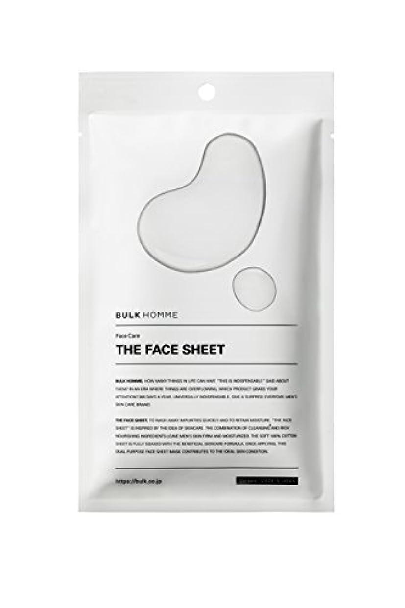パンサーベリー試用バルクオム THE FACE SHEET フェイスシート(低刺激 拭き取り化粧水)10枚