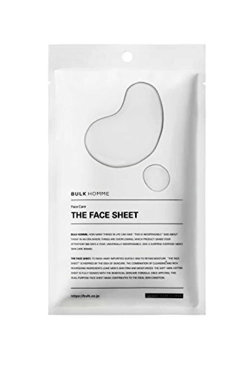 教それら外側バルクオム THE FACE SHEET フェイスシート(低刺激 拭き取り化粧水)10枚