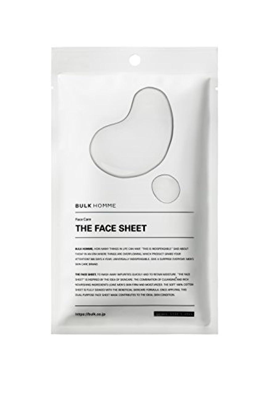 食用延ばす反応するバルクオム THE FACE SHEET フェイスシート(低刺激 拭き取り化粧水)10枚