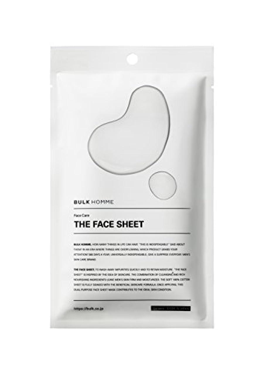 場所記憶シャンパンバルクオム THE FACE SHEET フェイスシート(低刺激 拭き取り化粧水)10枚