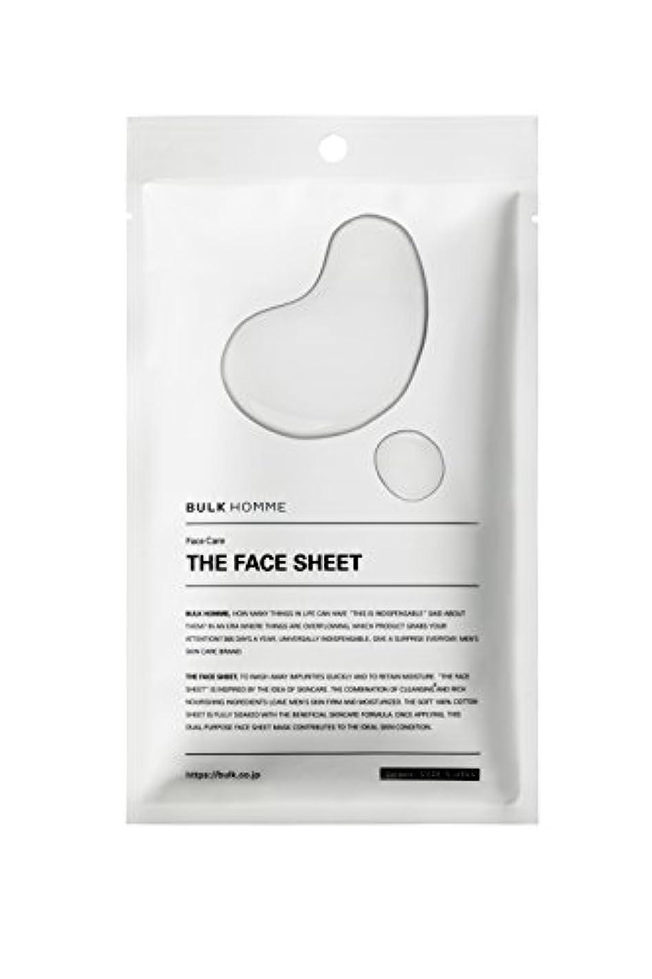 進化安心もっともらしいバルクオム THE FACE SHEET フェイスシート(低刺激 拭き取り化粧水)10枚