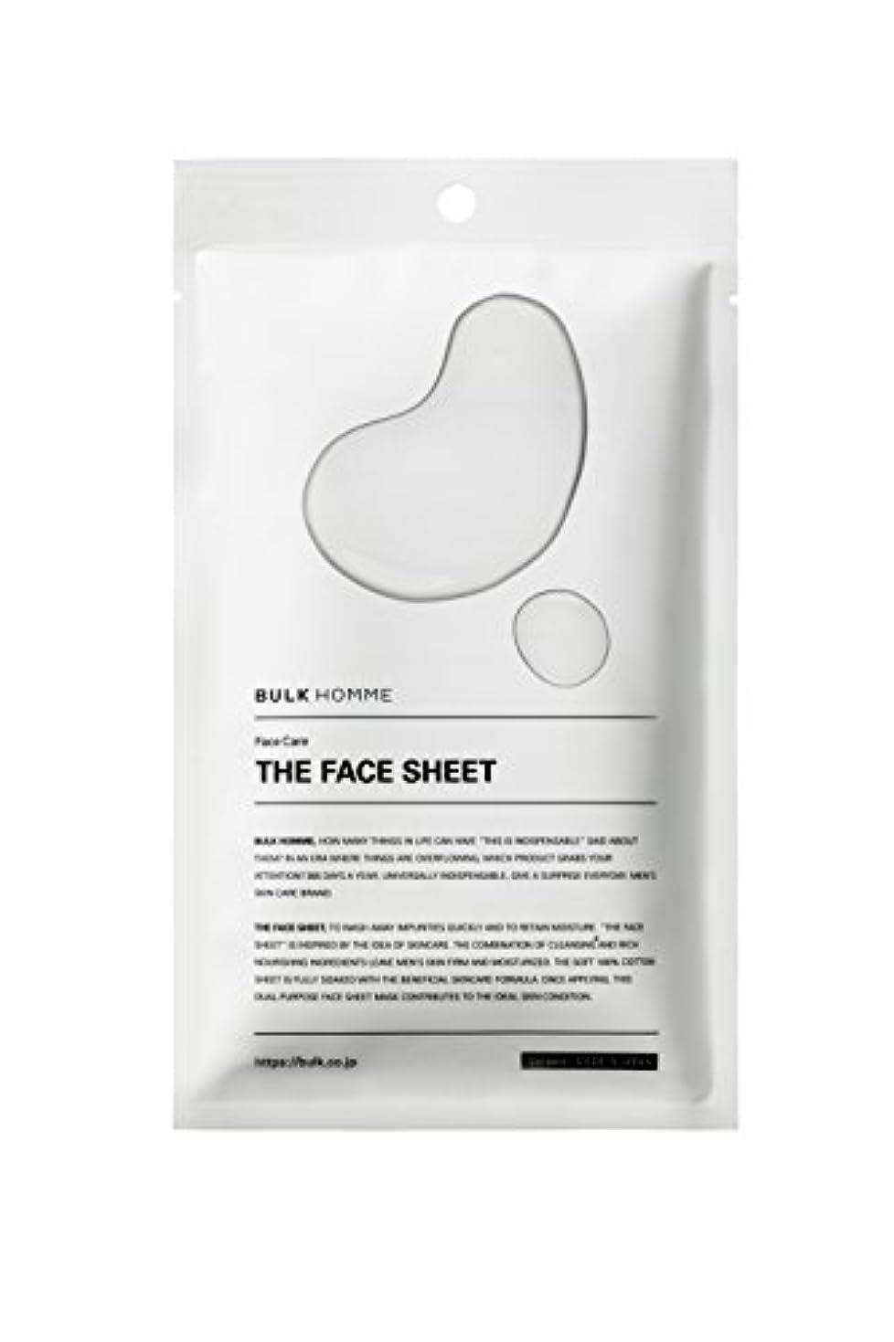 ハッピー火曜日アレキサンダーグラハムベルバルクオム THE FACE SHEET フェイスシート(低刺激 拭き取り化粧水)10枚