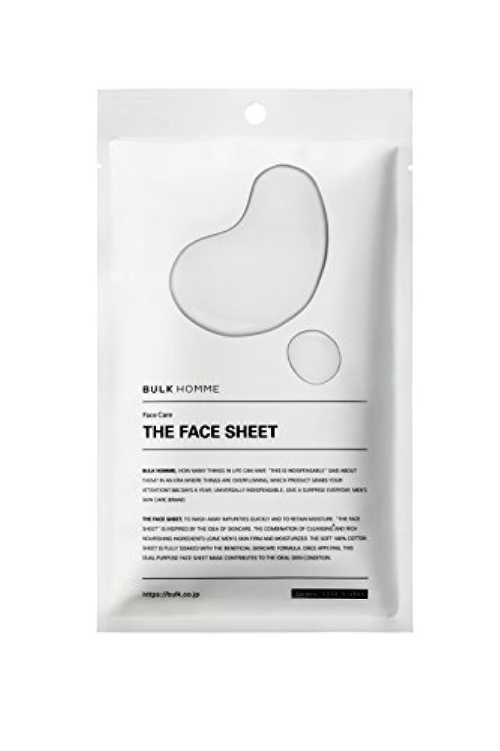 ひも膨らませる反発バルクオム THE FACE SHEET フェイスシート(低刺激 拭き取り化粧水)10枚