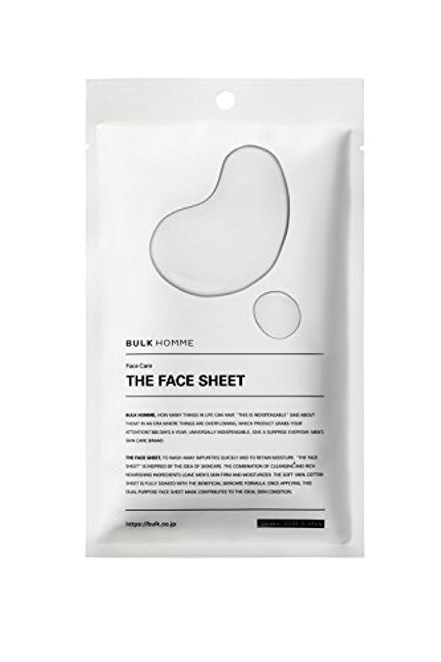 ベル店員取るバルクオム THE FACE SHEET フェイスシート(低刺激 拭き取り化粧水)10枚