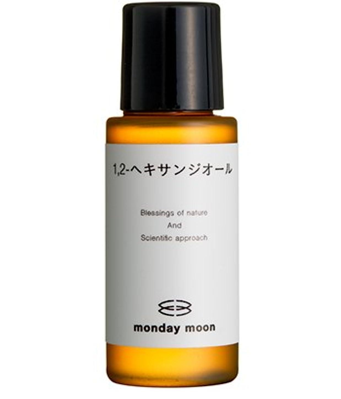 商品クラシカル早める1,2-ヘキサンジオール/10ml