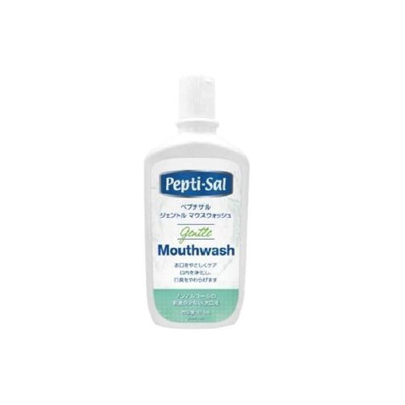 ステレオタイプ誘導添加剤ペプチサルジェントルマウスウォッシュ 474ml