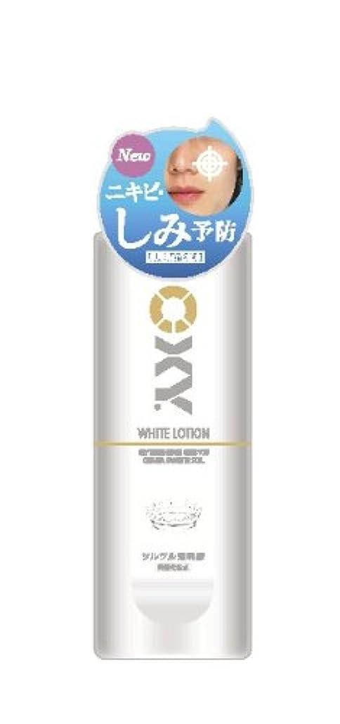 スポンサー瞑想するステンレス【医薬部外品】オキシー (Oxy) 薬用ホワイトローション 170mL