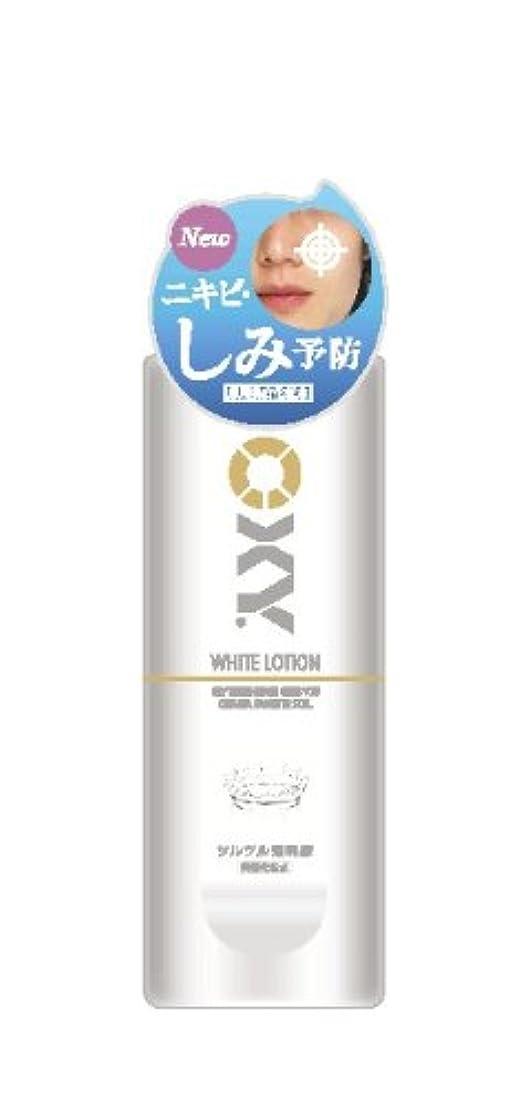 アサー情熱こする【医薬部外品】オキシー (Oxy) 薬用ホワイトローション 170mL