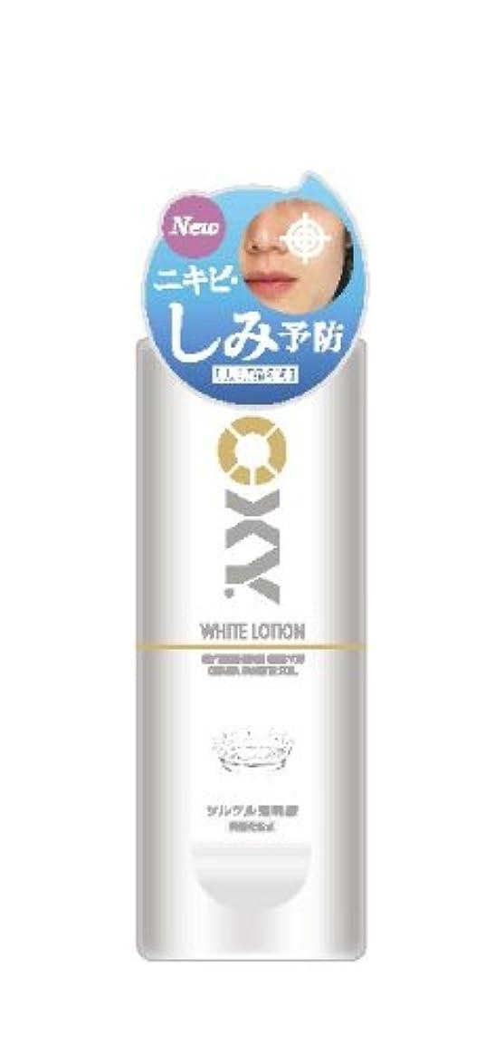 ペフ読書前【医薬部外品】オキシー (Oxy) 薬用ホワイトローション 170mL
