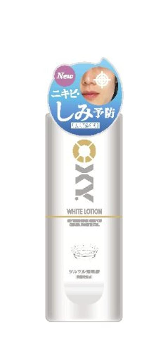 正しい新しい意味読む【医薬部外品】オキシー (Oxy) 薬用ホワイトローション 170mL