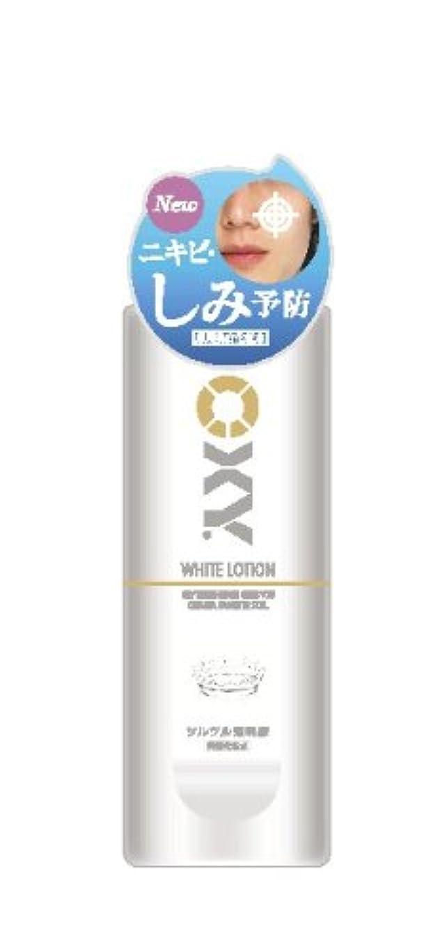 裸過度のブート【医薬部外品】オキシー (Oxy) 薬用ホワイトローション 170mL