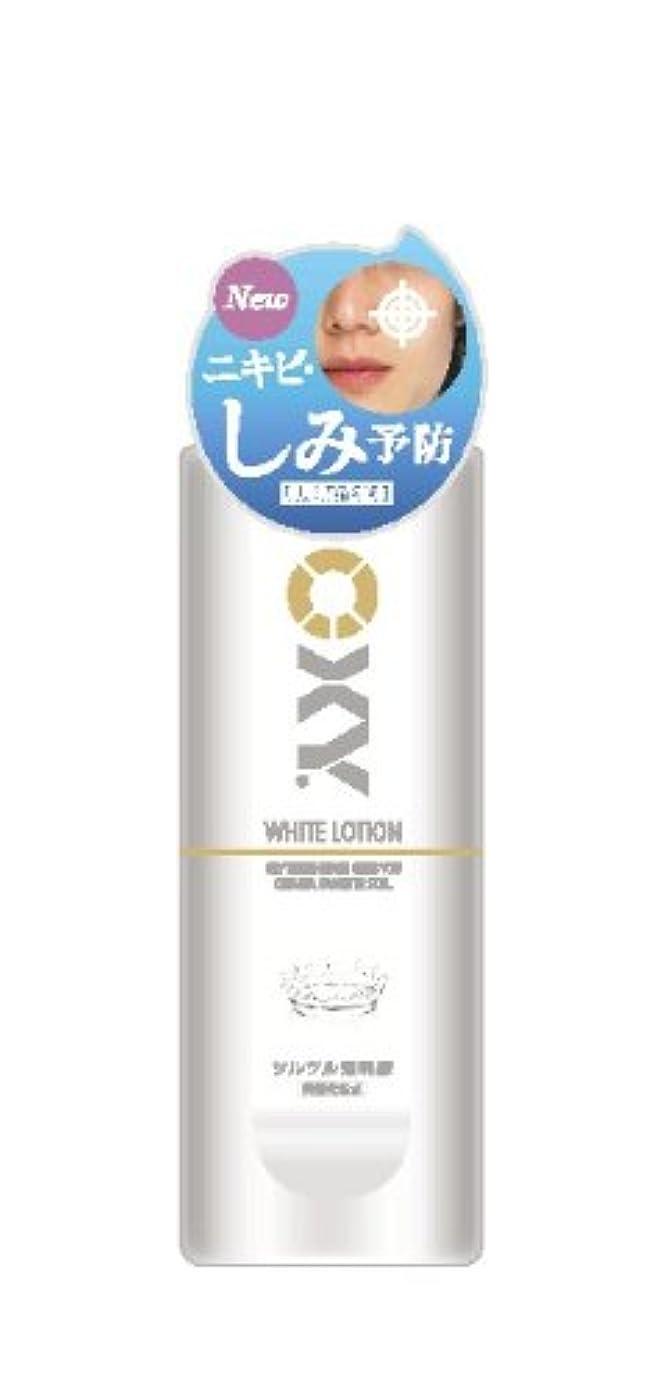 涙が出る縮約グラス【医薬部外品】オキシー (Oxy) 薬用ホワイトローション 170mL