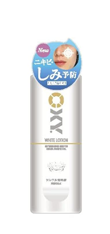 シェーバー落とし穴分類【医薬部外品】オキシー (Oxy) 薬用ホワイトローション 170mL