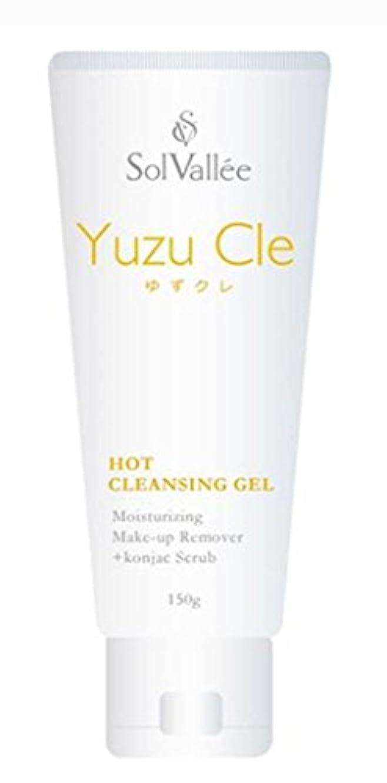 さわやか避難一生ホットクレンジングゲル Yuzu Cle(ゆずクレ) 150g
