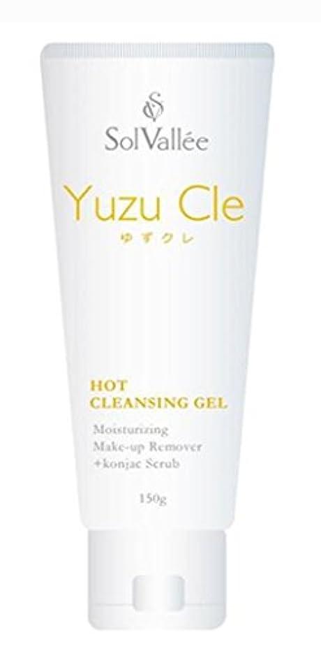 カウンターパートフラグラント影ホットクレンジングゲル Yuzu Cle(ゆずクレ) 150g