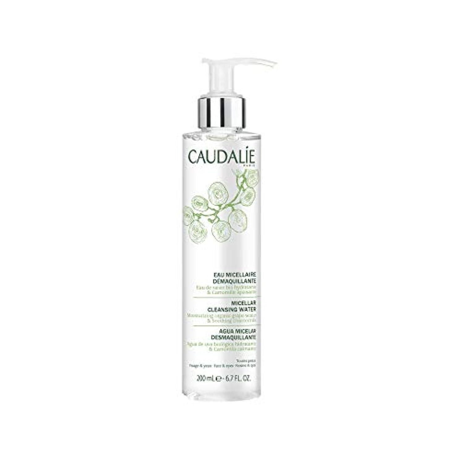噴出するキャリッジスパイラルコーダリー Micellar Cleansing Water - For All Skin Types 200ml/6.7oz並行輸入品