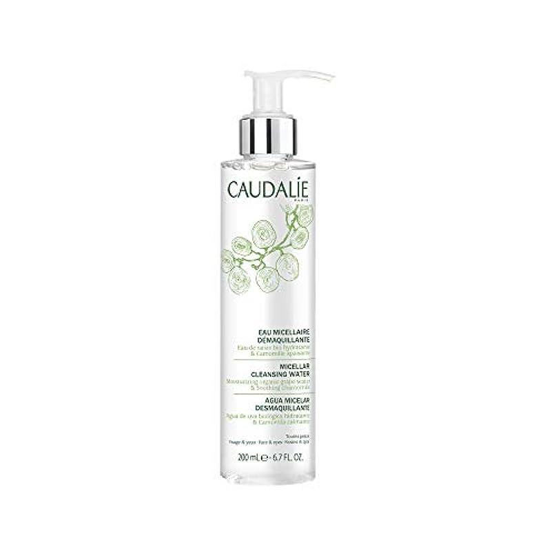 真夜中フルーティー将来のコーダリー Micellar Cleansing Water - For All Skin Types 200ml/6.7oz並行輸入品
