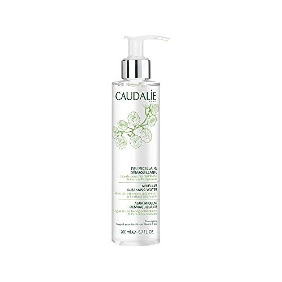 スイス人痴漢憲法コーダリー Micellar Cleansing Water - For All Skin Types 200ml/6.7oz並行輸入品