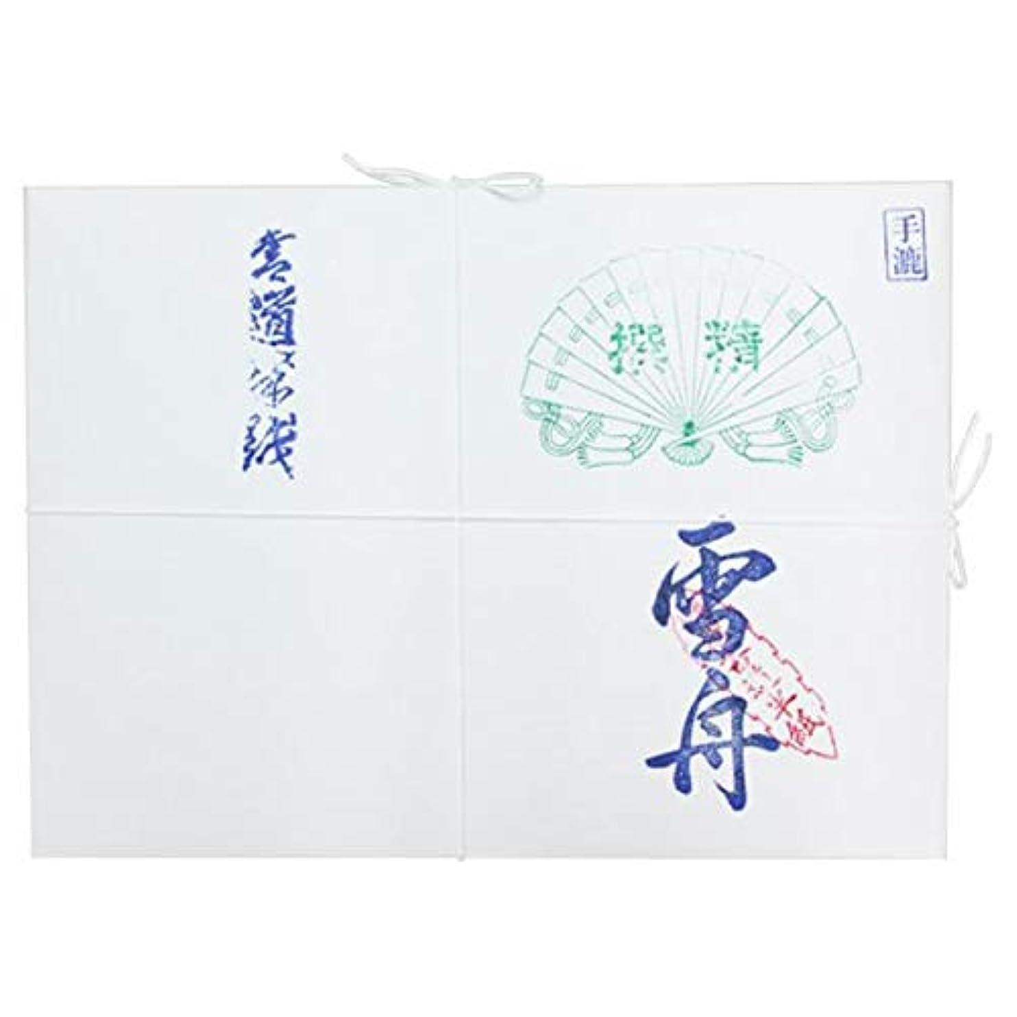 立証する幸運軽蔑する漢字用半紙 1000枚 雪舟?AA131