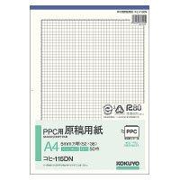 コクヨ コヒ-115DN PPC用原稿用紙A4タテ5mm方眼ブルー刷枠付50枚 10冊セット