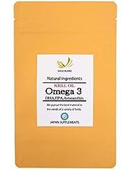 クリルオイル オメガ3 DHA EPA アスタキサンチン含有 KRILL OIL Omega3 60粒