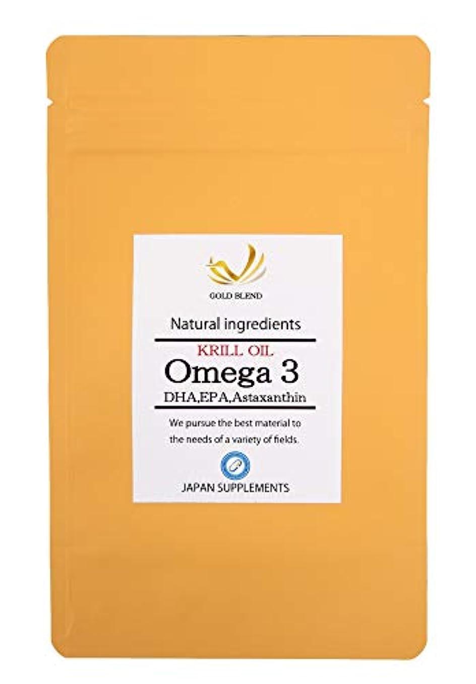 振るう適用済み請求可能KRILL OIL Omega3 DHA EPA アスタキサンチン含有クリルオイル 60粒
