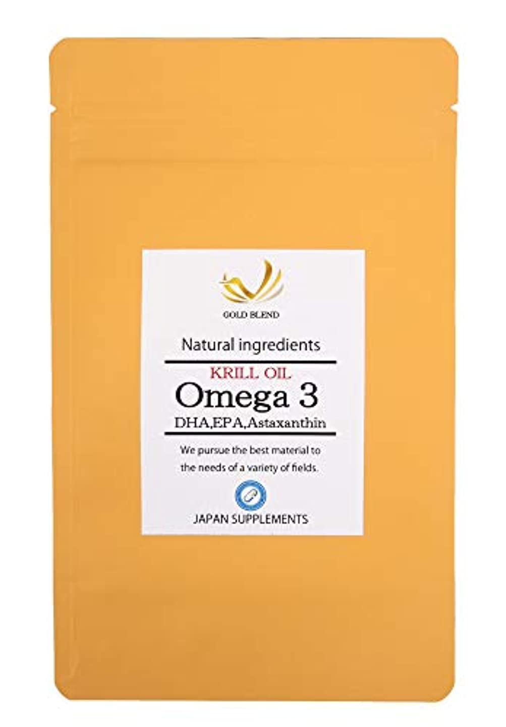 音楽を聴く一見通信するクリルオイル オメガ3 DHA EPA アスタキサンチン含有 KRILL OIL Omega3 60粒