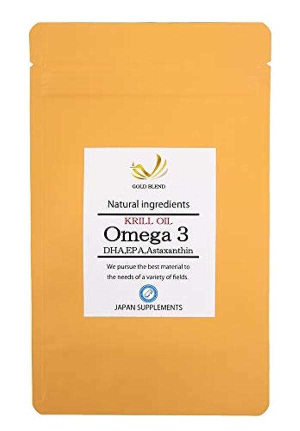 スポンジ城良心クリルオイル オメガ3 DHA EPA アスタキサンチン含有 KRILL OIL Omega3 60粒