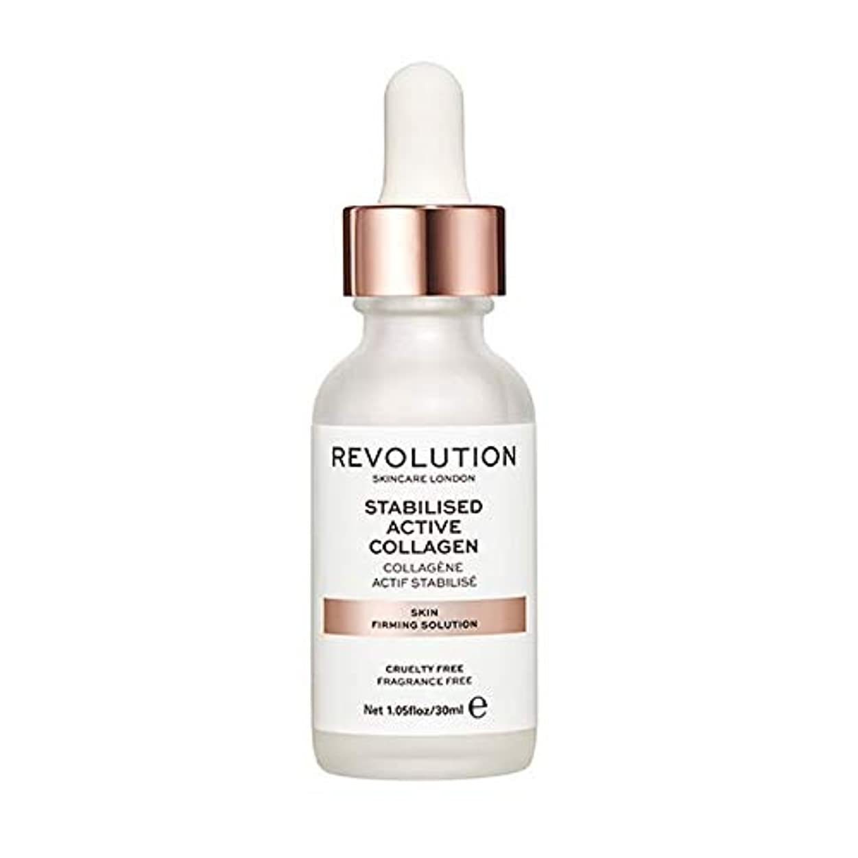 傾向がある殺人床[Revolution ] 革命スキンケア肌の引き締めソリューション - Revolution Skincare Skin Firming Solution [並行輸入品]