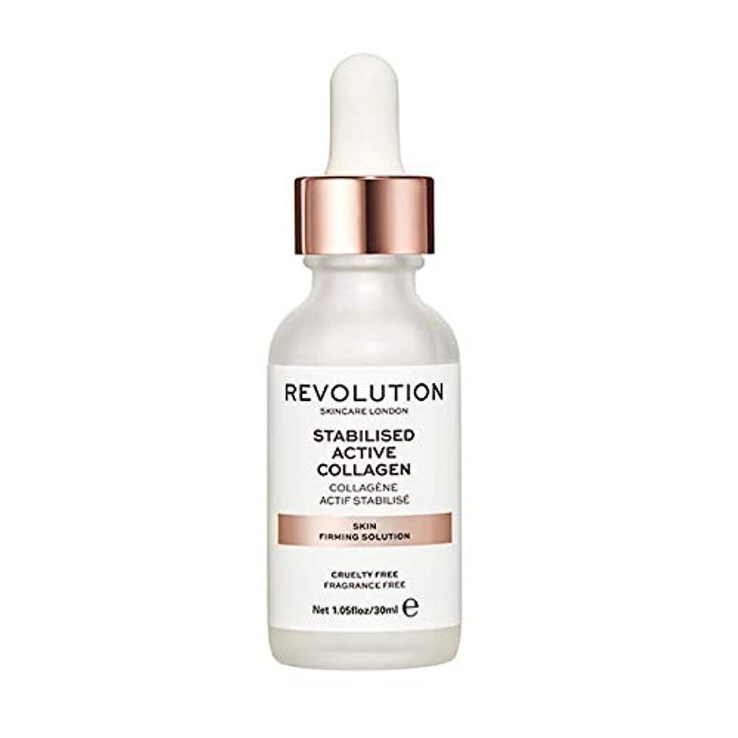 肉のオーバードロー冒険[Revolution ] 革命スキンケア肌の引き締めソリューション - Revolution Skincare Skin Firming Solution [並行輸入品]