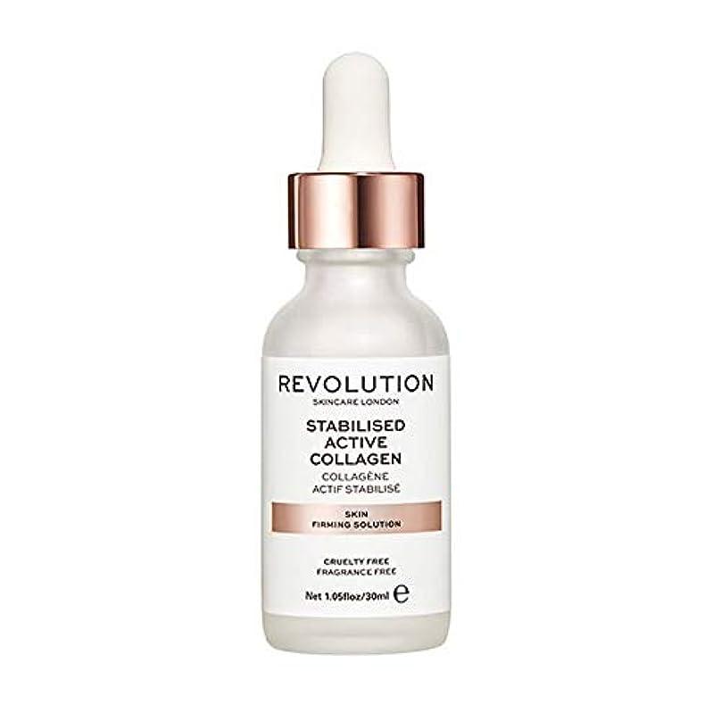 ハッチ因子軍艦[Revolution ] 革命スキンケア肌の引き締めソリューション - Revolution Skincare Skin Firming Solution [並行輸入品]