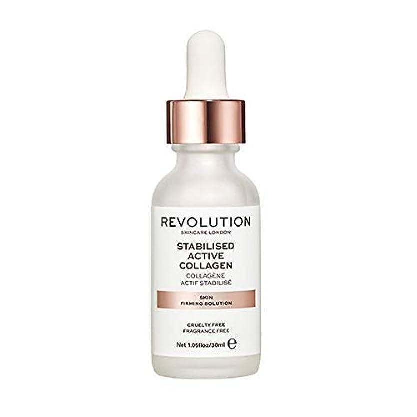 振る流す義務[Revolution ] 革命スキンケア肌の引き締めソリューション - Revolution Skincare Skin Firming Solution [並行輸入品]