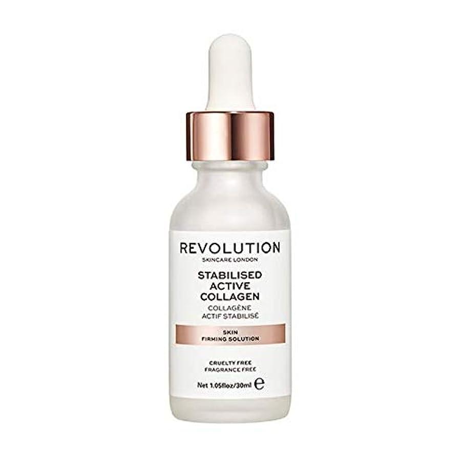応援する環境保護主義者装置[Revolution ] 革命スキンケア肌の引き締めソリューション - Revolution Skincare Skin Firming Solution [並行輸入品]