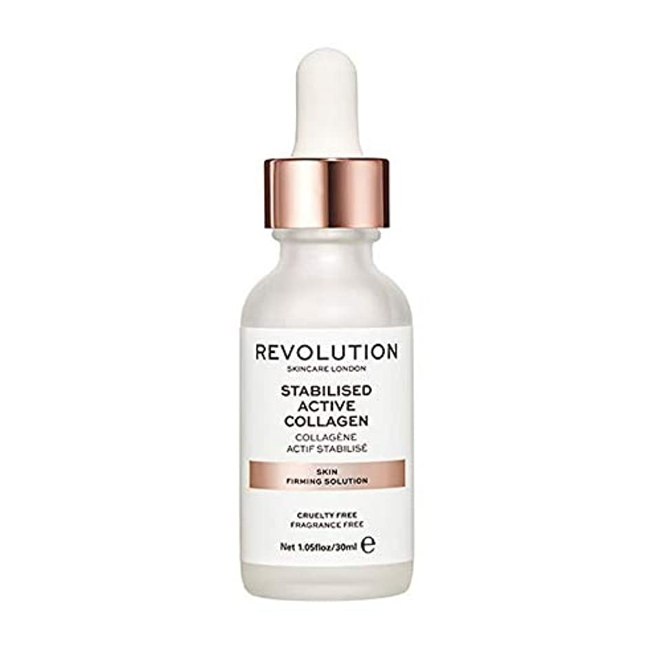 運賃永遠に受け継ぐ[Revolution ] 革命スキンケア肌の引き締めソリューション - Revolution Skincare Skin Firming Solution [並行輸入品]