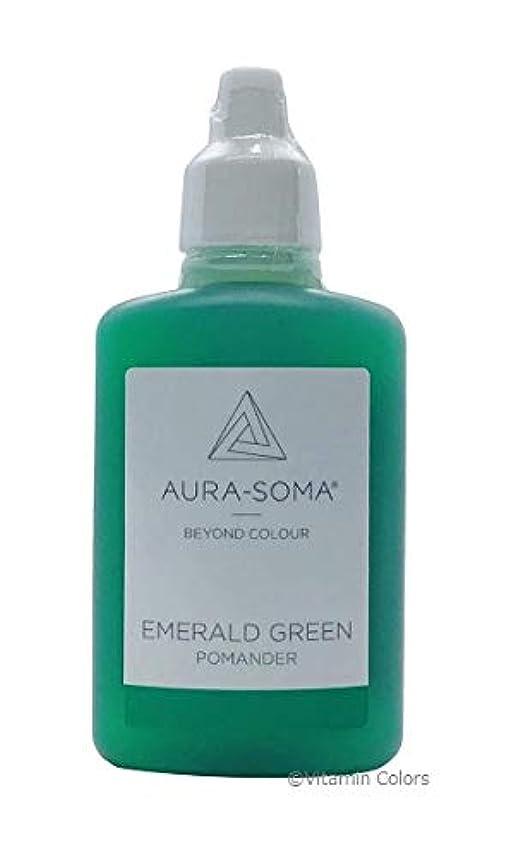 フラスコスリル列挙するオーラソーマ ポマンダー エメラルドグリーン/25ml Aurasoma