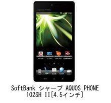 メディアカバーマーケット SoftBank(ソフトバンク) シャープ AQUOS PHONE 102SH II [4.5インチ(1280x720)]機種用 【手帳型 レザーケース 茶色 と 反射防止液晶保護フィルム のセット】 スライド式