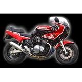 ヨシムラ(YOSHIMURA) バイクマフラー フルエキゾースト 手曲 チタン サイクロン T アルミニウムカバー GS1200SS(01-02) 110-113-8800 バイク オートバイ