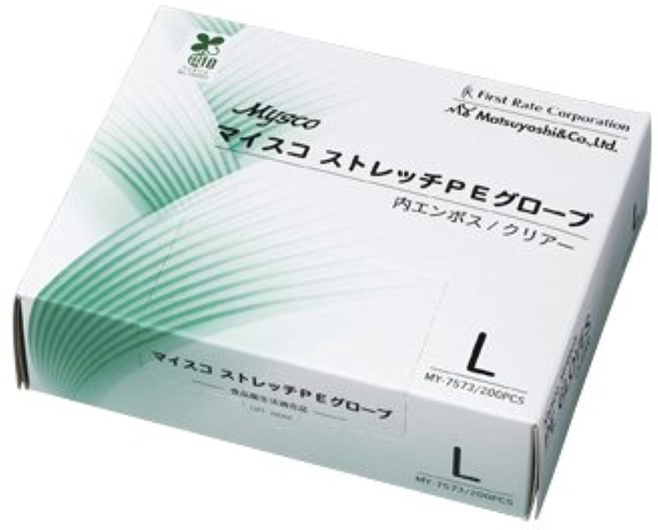 新しさ顕現冷ややかなマイスコストレッチPEグローブ MY-7573(L)200???? ?????????PE??????(24-5750-02)[1箱単位]