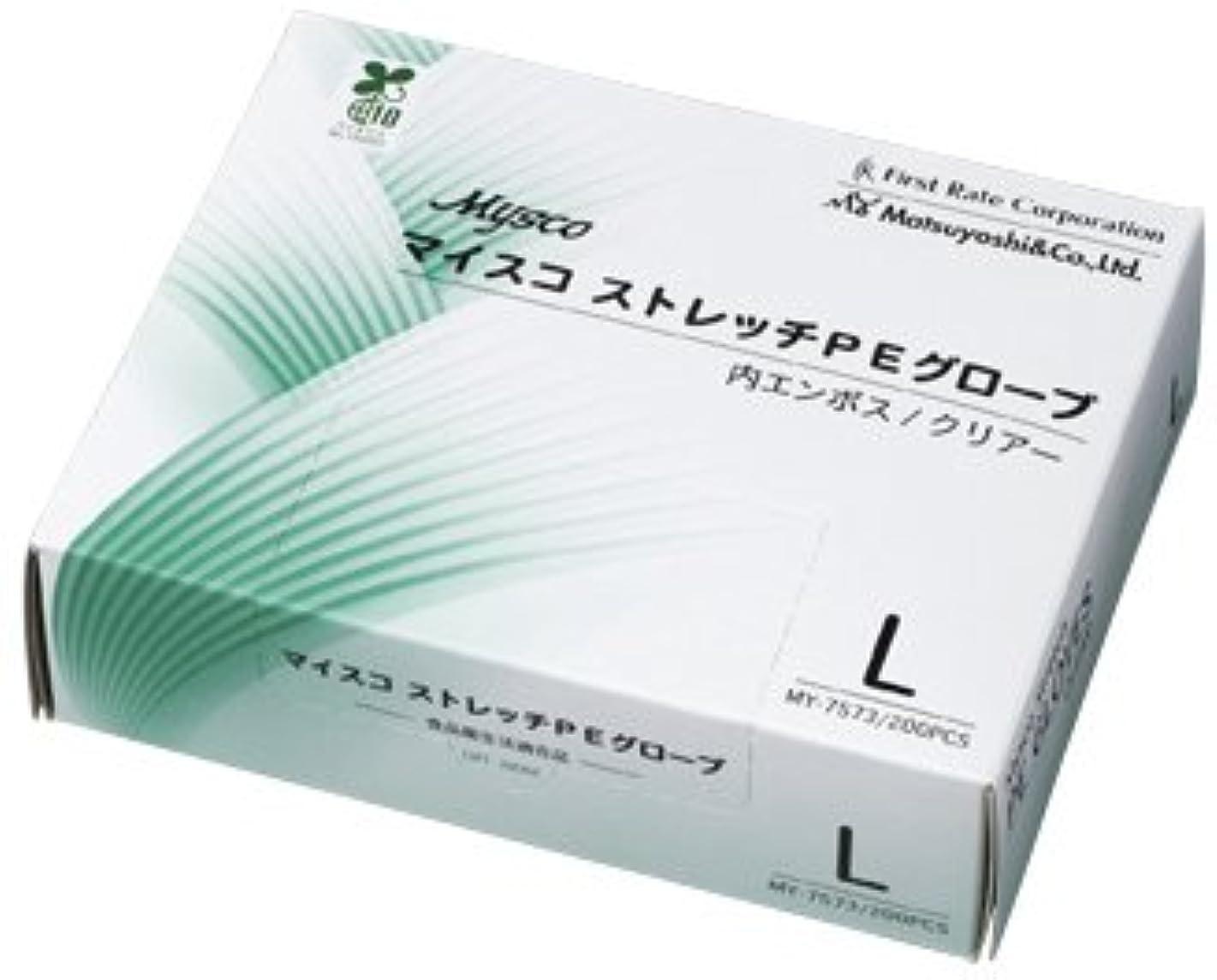 ピカリングパノラマ赤面マイスコストレッチPEグローブ MY-7573(L)200???? ?????????PE??????(24-5750-02)[1箱単位]