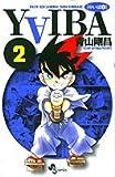 YAIBA―RAIJIN-KEN SAMURAI YAIBA KUROGANE (2) (少年サンデーコミックス)