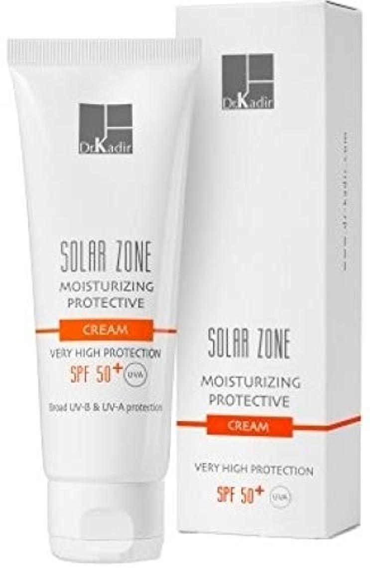 荒れ地シマウマ肺Dr. Kadir Solar Zone Moisturizing Protective Cream SPF 50 75ml