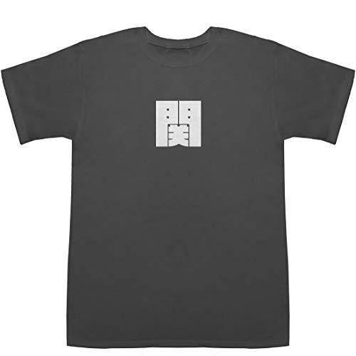 関 Seki T-shirts スモーク L【関 うなぎ 三重】【関 ウナギ】