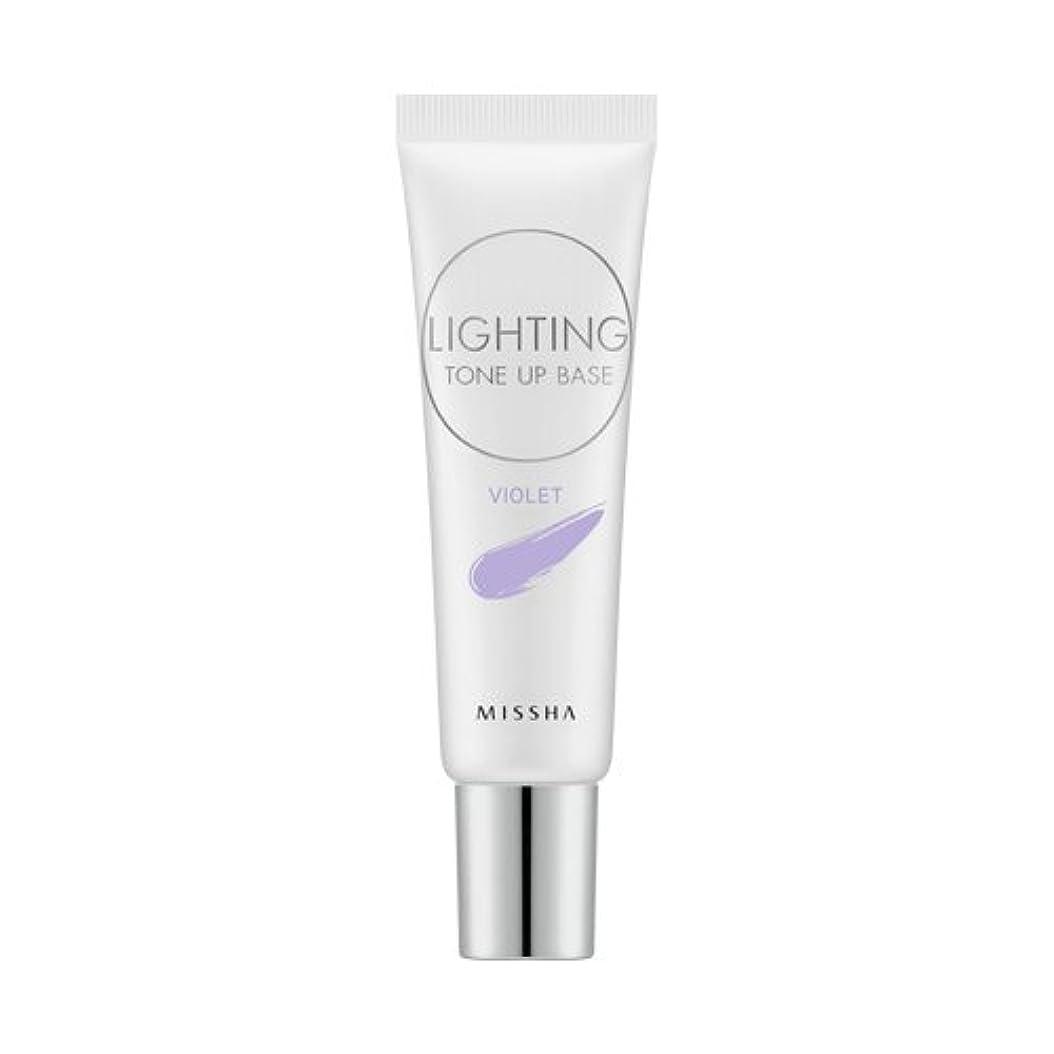 美的暴露するフォーラムMISSHA Lighting Tone Up Base 20ml/ミシャ ライティング トーン アップ ベース 20ml (#Violet)