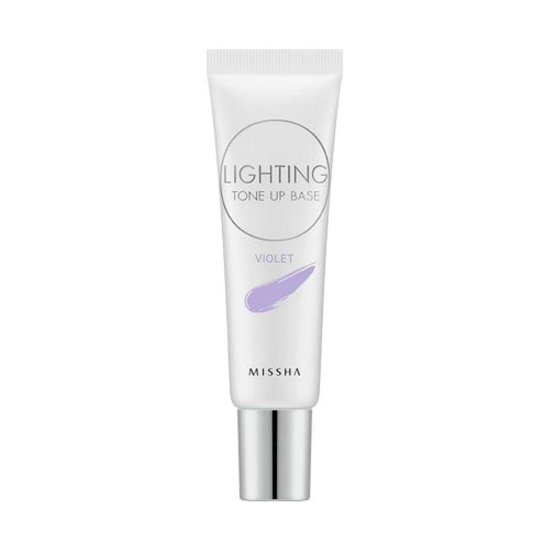 MISSHA Lighting Tone Up Base 20ml/ミシャ ライティング トーン アップ ベース 20ml (#Violet)